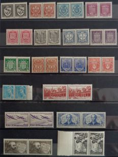 France 1941/1944 – Collection with pairs between Yvert no. 526 and 601 - complete series - with band 580a