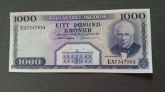 Iceland - 7 different currency notes - 1957/2001