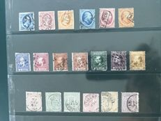 The Netherlands 1852/1965 - Collection between Michel 1 and 855
