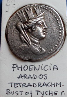 Ancient Greece – Phoenicia, Arados. AR tetradrachm, 127-126 B.C.