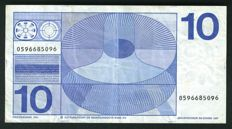 Netherlands - 10 gulden 25.04.1968  - REPLACEMENT - 0596 IMP - PL47.b2.R - Pick 91b