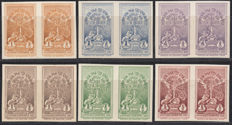 Ethiopia 1930 - The six existing imperforated values - Yvert 181s/187s.