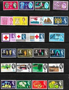 Queen Elizabeth, 1962-1964 - phosphor commemoratives, between Stanley Gibbons 631p and 658p