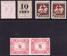 Surinam 1873/1938 – Selection – NVPH 24, 30 59a and 203a+b