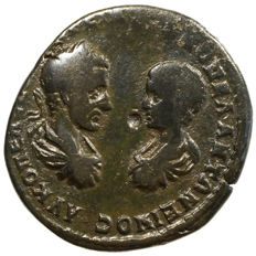 Roman Empire – MACRINUS and DIADUMENIANUS (217-218) AE, Markianopolis, Tyche with rudder and cornucopia