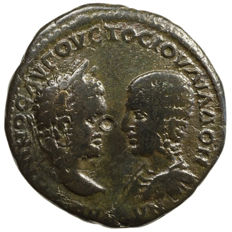 Roman Empire - CARACALLA + Julia Domna (198-217) AE, Marcianopolis, Tyche with rudder and horn of plenty