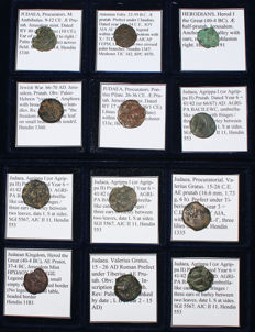 Greek Antiquity - Lot of 12 Judaea Prutot - All classified.