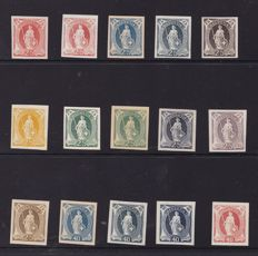 "Switzerland – 15 imperforate colour and paper proofs of the ""Standing Helvetia""."