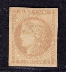 France 1870 - Yv# 43A with flaws