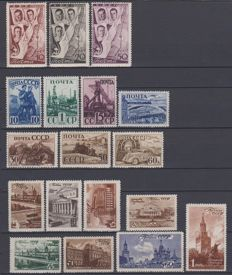 USSR 1937/1949 -  Advanced Collection