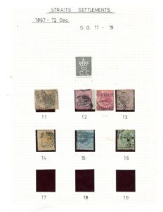 Malaya, Straits Settlements 1867/1937 -  remaindered lot with many high values.