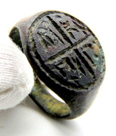 Byzantine Religious Seal Ring with Inscribed Bezel - Cross and Script - 19mm