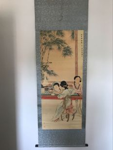 Printed reproduction of old painting - China - late 20th century