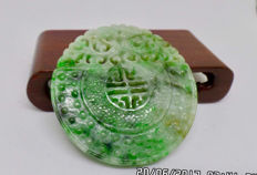 Vintage Jadeite pendant carving with certificate
