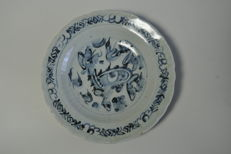 Hongzhi Qilin plate – China – 1470-1505