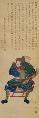 Samurai Warrior, outstanding handpainted scroll painting on cloth with calligraphy, extensively signed and sealed - Japan - ca. 1920
