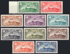 San Marino, 1931 - Air mail - Landscapes - Complete set.