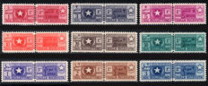 Somalia AFIS 1950 – Parcel post, complete series – Sass. No. 1/9.