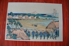 "Coloured woodcut from the series ""36 Views of Fuji"" from Katsushika Hokusai (1760-1849) (reprint) - Japan - circa middle of the 20th century"