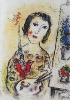 Marc Chagall (after) - Self-portrait