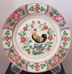 Samson - A hand painted porcelain ' Famille Rose ' dish - France - 19th century