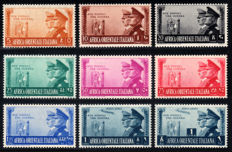 Italian East Africa, 1941 - Axis - Complete set + not issued