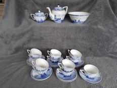Louis Regout - coffee set parts ships decor