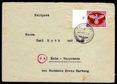 German field post - 1944 - registration card on letter with Agram overprint, Michel 10