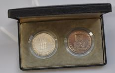 Portugal -  Fernando Pessoa(1888-1935) 100 escudos BU and Proof Specially struck coins Rare box