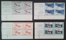 France 1954 – Airmail, Prototype Series, 4 Blocks of 4 dated corners, Roumet certificate – Yvert no. 30-33