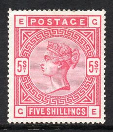 Great Britain 1883/1884 - Queen Victoria, 5 Shilling Rose, Stanley Gibbons 180