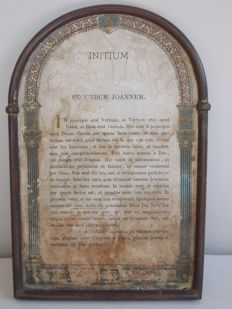 Antique altar card with bronze frame and Latin writing - late 19th century, Italy