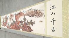 Modern replica of painting from Song period - China - late 20th century