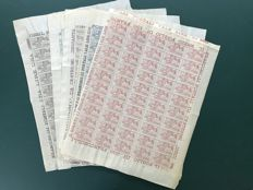 Castelrosso 1923 - stamps in sheets of 50 - Sass. no.: 10/14