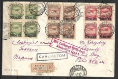 Russia 1924 - Aerogram flight Moscow-Paris with airmail post marks - Unificato catalogue A15-17