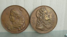 2 x Wall Relief - Brass - France
