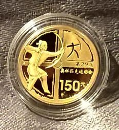 China - 150 Yuan 2008 'Olympic Games of Beijing / Archery' in original box - 1/3 oz gold