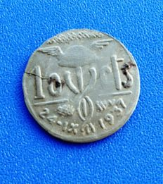 "Spain – 10 Cents of Peseta 1937, Olot Town Hall (Catalonia) Spanish Civil War – ""RARE"" of iron"