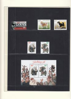 Iceland 1990/2006 - Collection in album