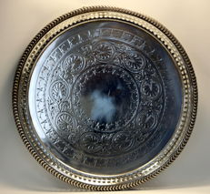 Vintage silver plate tray with decorative engraved patterns, circa.1950