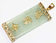 Vintage good luck pendant/ Amulet with Jade in 10K solid Gold setting & Chinese motif, 1950's