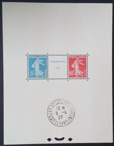 France 1925 – International Philatelic Exhibition of Strasbourg, signed Calves – Yvert block no. 2a.