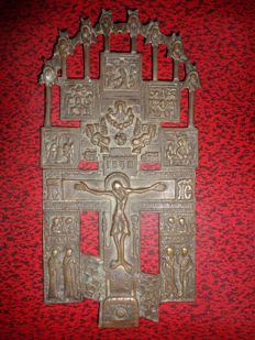 Rare and Wonderful Russian Orthodox Icon - Bronze - Inscription On The Back