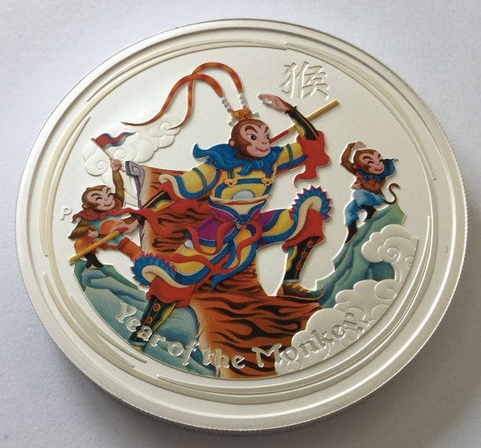 "5 oz silver coin Lunar 2016 ""year of the monkey - monkey king"", coloured"