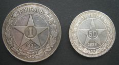 Russia - Rouble 1921 АГ and 50 Kopeks 1922 ПЛ - silver