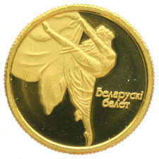 Belarus – 10 Rouble, 1/25 oz.