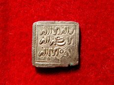 Al-Andalus – Almohad Empire (1148–1228) square silver dirham (weighing 1.61 g and measuring  15 mm). Anonymous with no mint mark or date.