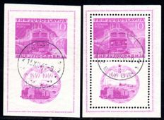 Yugoslavia - 1949 - '100 years Railway' block issue with and without perforation, Michel Block 4 A/B