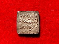 Al-Andalus – Almohad Empire (1148–1228) square silver dirham (weighing 1.57 g and measuring  14 mm). Anonymous with no mint mark or date.