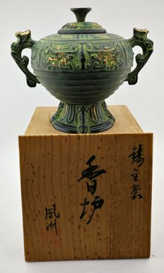 Bronze Incense burner - Japan - Late 20th century